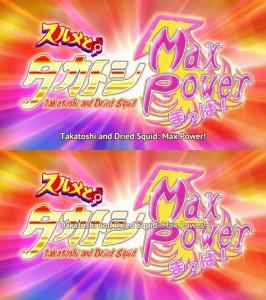 Subtitle alignment comparison 2